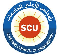 المجلس_الأعلى_للجامعات.png