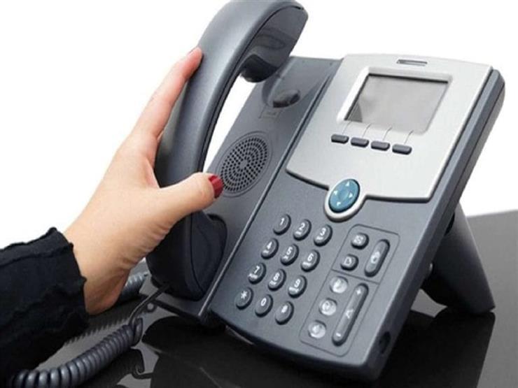 فاتورة-التليفون-الارضي.jpg