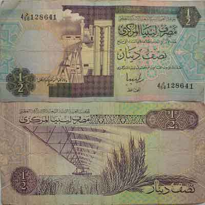 LYD_banknotes.jpg