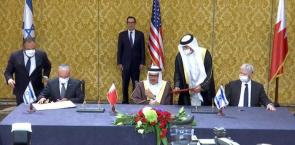 خبر عاجل إسرائيل تطلب من دولة البحرين بفتح سفارة في العاصمة البحرينية