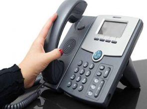 الاستعلام عن فاتورة التليفون الارضي لشهر أكتوبر 2020