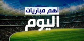 مواعيد ونتائج مباريات اليوم بث مباشر واخر صفقات كرة القدم