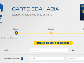 اتصالات الجزائر تسديد وتخليص فاتورة الهاتف والانترنت بالبطاقة الذهبية الجزائر الخطوات