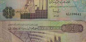 اخر تحديث سعر الدولار اليوم في ليبيا سوق المشير بنغازي للعملات والذهب اليوم