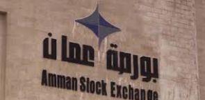 نشرة التداول اليومية بورصة عمان مباشر اسعار الاسهم