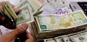 سعر صرف الدولار مقابل الليرة السورية اليوم في السوق السوداء (USD SYP)