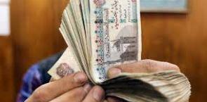 موعد صرف مرتب شهر يوليو 2020 برنامج الاقتصاد الإعلان عن مواعيد صرف المرتبات