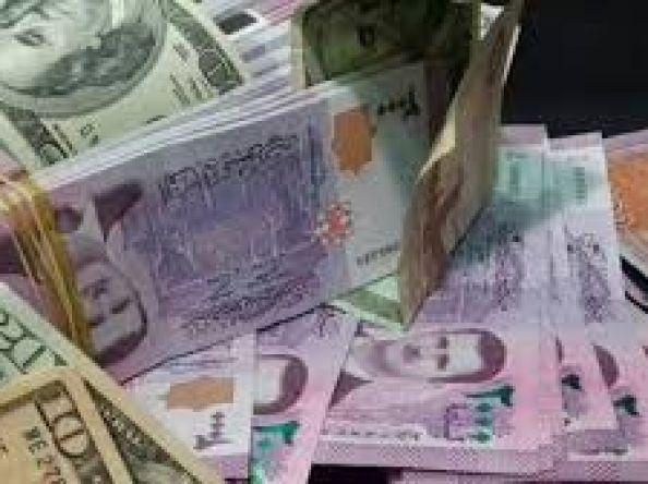 سعر صرف الدولار مقابل الليرة السورية في المصرف المركزي