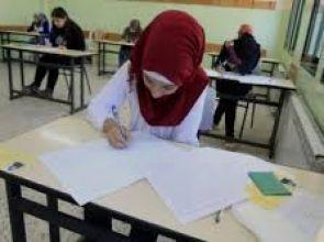 تعديل برنامج امتحانات التوجيهي الوزاري 2020 للفروع الاكاديمية والمهنية 2020