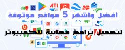 top-software-sites.jpg