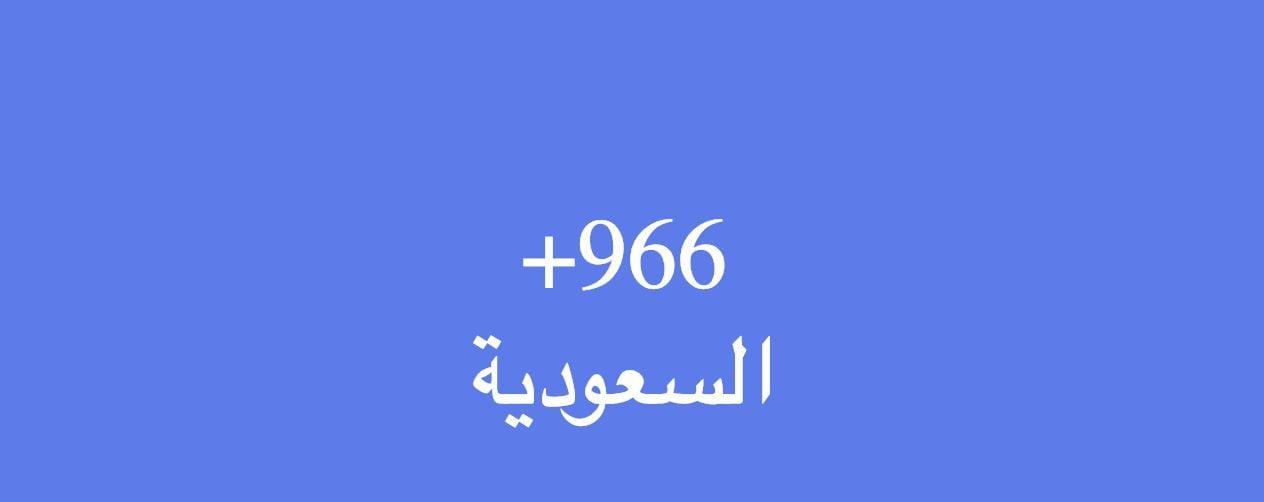 sa-e1594473797678.jpg